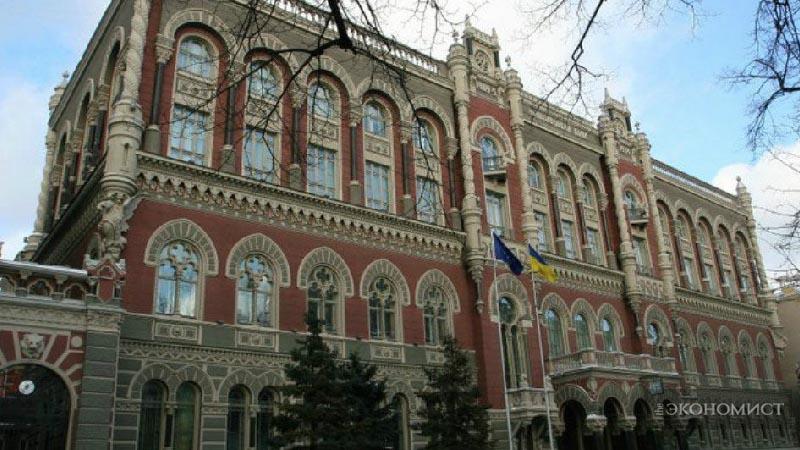 Економіка України на дні. Як вивести її з цього стану
