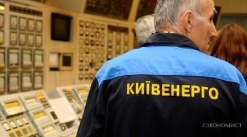 «Київенерго». Які висновки має зробити столична влада?