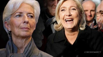 Кристин Лагард о политике Ле Пен и налогах Трампа