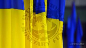 о проблемах сотрудничества Украины и МВФ