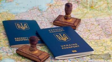 Украина и безвизовый режим с ЕС
