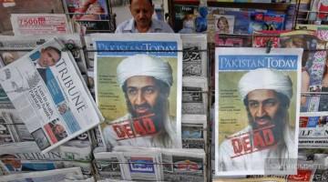 Хамза бен Ладен: «дитя террора» призвал к джихаду