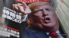 Китайские националисты о крахе американской демократии