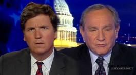 Джордж Фридман и Такер Карлсон: «Взрывчатая» беседа с глазу на глаз