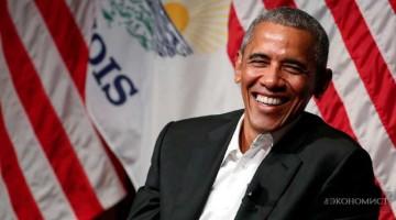 Обама в поисках нового призвания
