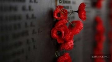 День Победы или день примирения?