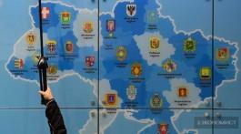Децентралізація – крок до розвитку регіонів