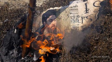 Конец Исламского Государства… близок