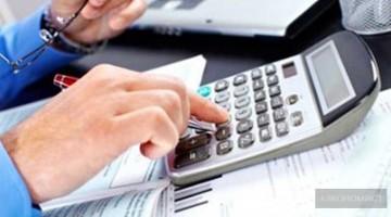 Особливості перерахунку пенсії фізичних осіб з урахуванням районного коефіцієнта та північної надбавки