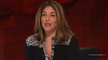 Наоми Кляйн: нынешняя энергетика уродует политику