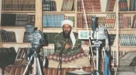 ИГИЛ продвигается – воины джихада в Тора-Бора