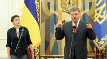 Порошенко підтримав скасування «закону Савченко»