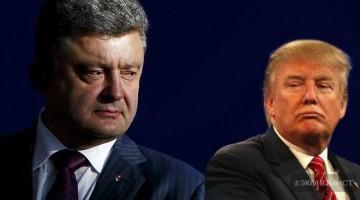 О глупостях украинских политиков в отношении возможностей получения летального оружия из Запада