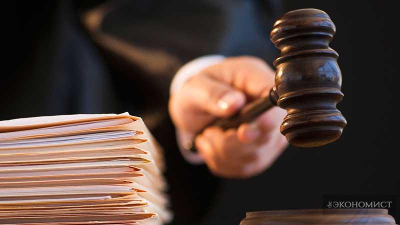 Правова оцінка трансформації правосуддя в Україні