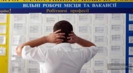 Держстат заявляє про зниження безробіття. Гра цифрами?