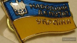 Об инициативах ограничения депутатской неприкосновенности и о действиях Генпрокуратуры по отдельным депутатам