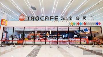 """Эпоха """"новой розничной торговли"""" - магазины без продавцов"""