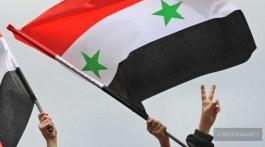 Когда закончится война в Сирии?