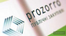 Не ProZorro. Що призводить до зайвих витрат бюджетних коштів на мільярди гривень?