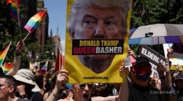 В США отметили 50-й День однополой любви