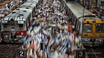 Урбанізаційна скутість