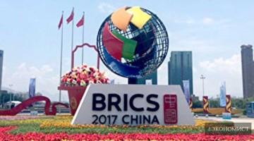 Совместное создание золотого будущего сотрудничества в рамках БРИКС