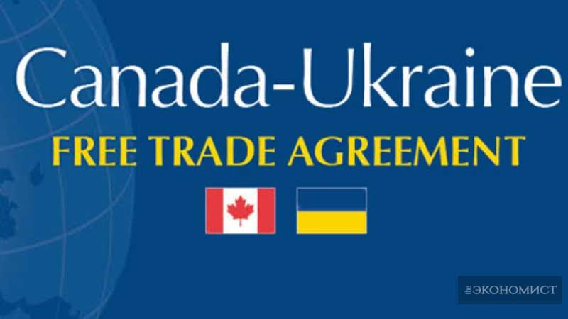 Зона вільної торгівлі: Україна vs Канада. Що корисного для нас?