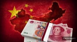 Китай расширяет мировое влияние