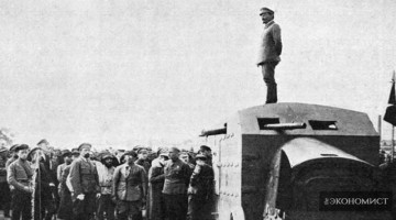 Михо Троцкий