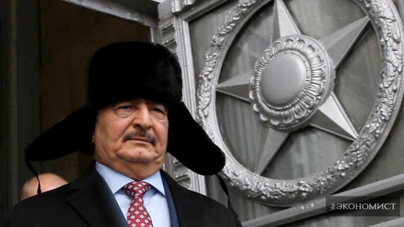 Ливия: зачем Россия инвестирует в Хафтара