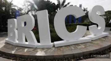 Финансовое сотрудничество в рамках БРИКС обещает быть плодотворным