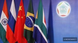 Синяя экономика – новая сфера сотрудничества стран БРИКС