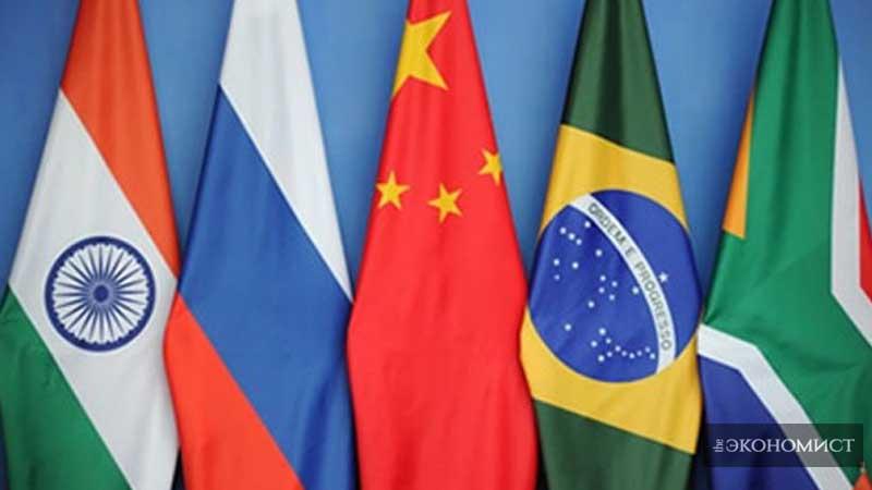 Создание новых координат в истории сотрудничества стран БРИКС