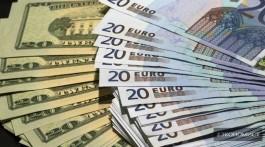 Україна почала підготовку до випуску євробондів