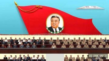 Конфликт с Пхеньяном определять Пекину