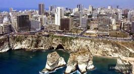 Бейрут, каким он был, каким он стал
