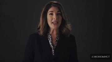 Наоми Кляйн: как разрушить бизнес Трампа