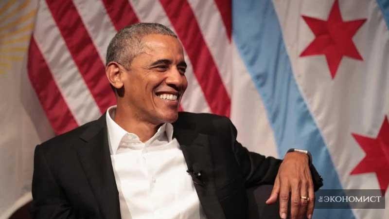 Барак Обама перебрался из белого дома на Уолл-Стрит