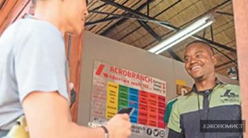 Электронная коммерция даст толчок сотрудничеству в рамках БРИКС