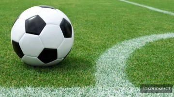 Чекаємо На Вас На Чемпіонаті Донецької Області З Футболу