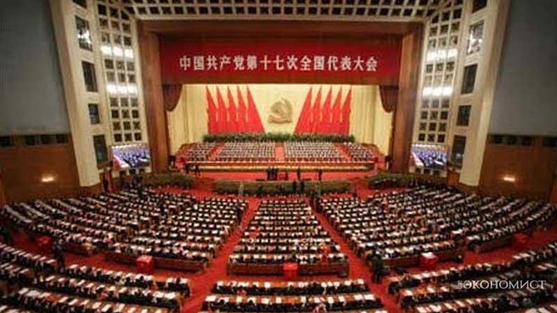 Почему ЦК КПК проводит семь пленарных заседаний каждые пять лет?