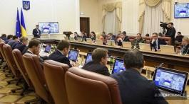 Новий бюджет України на 2018 рік