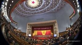 18 октября в Доме народных собраний Пекина торжественно открылся 19-й Всекитайский съезд КПК. Фото: корреспондент газеты «Жэньминьжибао» Ши Цзяминь.