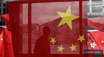 Уникальная экономическая структура Китая
