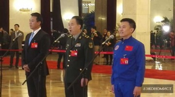 Китай планирует стать мощной космической державой к 2045 году