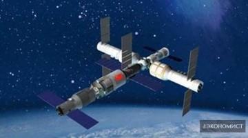 Китай активно движется в «эпоху космической станции»