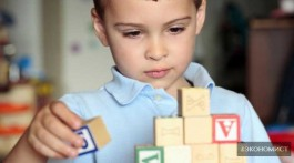 Кольорові пазли аутизму