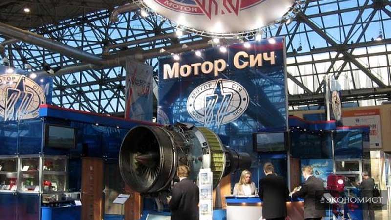 """Сотрудничество Китая с украинской компанией """"Мотор Сич"""" углубляется"""