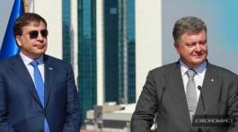 Порошенко и Майдан: кто ответит за «козла»