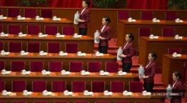 В преддверии большого съезда Коммунистической партии Китая